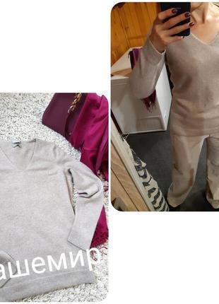 Шикарный кашемировый свитер, maddison, p. xl