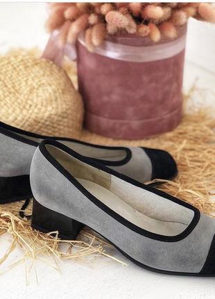 Туфлі з квадратним носком замшеві, туфельки квадратний каблук шкіряні, туфли лодочки мюли