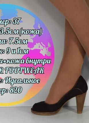 Коричневые замшевые туфли на удобном каблуке р37