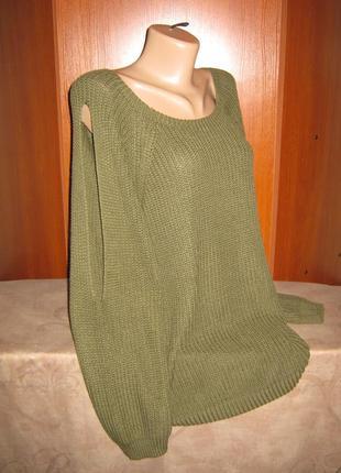 Объемный свитер джемпер реглан полувер крупная вязка