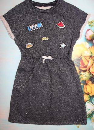 Обалденное плотное платье tu на 8 лет