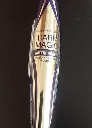 Тушь мгновенный объем водостойкая,max factor dark magic черная (10 мл)