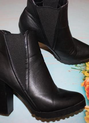 Шикарные ботинки atmosphere кожа размер 36