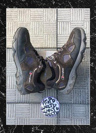 Треккинговые ботинки berghaus