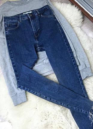 328 базовые джинсы скинни высокой посадки bershka
