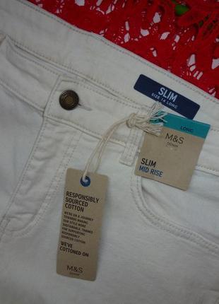 14 long премиум-класса базовые джинсы/слоновая кость