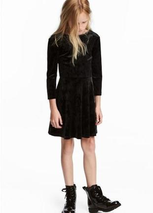 Трендовое бархатное платье чёрного цвета h&m