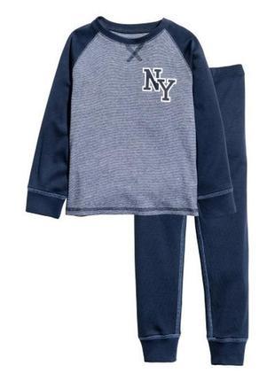 Стильная пижама ny h&m