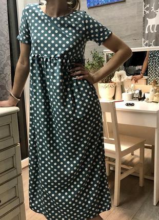 Новое платье в горох