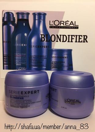 Маска-сияние для светлых волос восстанавливающая l'oreal professionnel blondifier masque