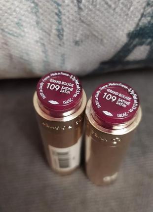 Великий розпродаж!!!супер знижка!помада grand rouge 109 ив роше yves rocher