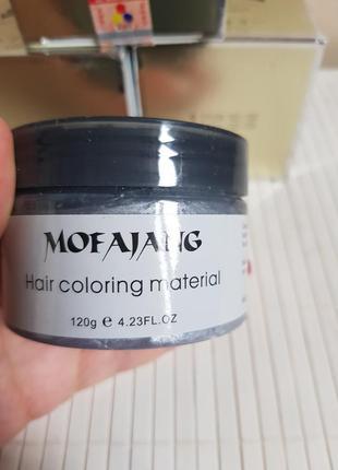 Окрашивающий крем воск для волос серебряный silver ash mofajang 120 мл