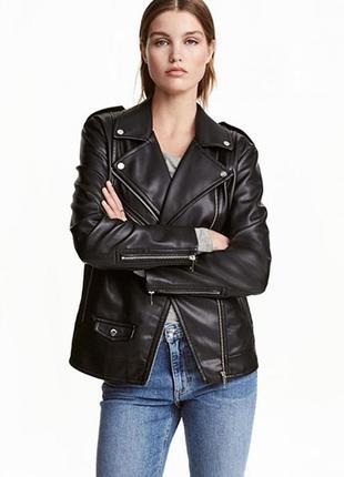 Оригинальная куртка-«косуха» от бренда h&m разм. 38