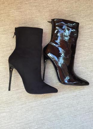 Актуальные  ботинки  от boohoo