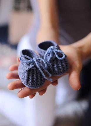 Пинетки-ботиночки для новорожденных