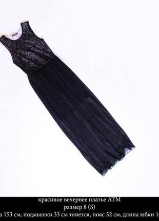 Красивое вечернее платье цвет черный и бежевый размер s