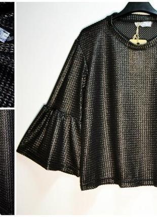 Трендовая кофта блуза с серебристым покрытием с расклешенными рукавами