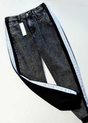 Крутые mom джинсы с лампасами плотные на манжетах topshop