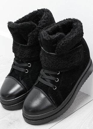 Ботинки на танкетке сникерсы черные
