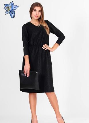 Красивое нарядное платье с люрексом clockhouse, большой размер