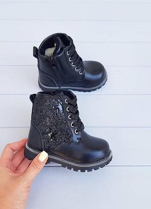 Очень красивые и тёплые ботиночки для девочки