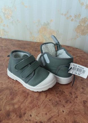 Натуральные утепленные  кроссовки