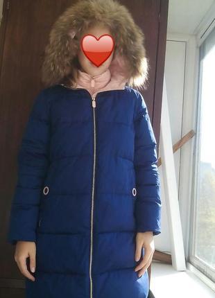 Пуховик зимній. синьо-рожевий.