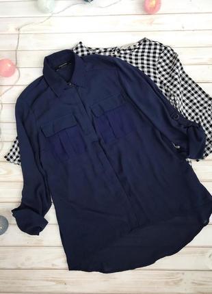 Стильная синяя блуза atmosphere