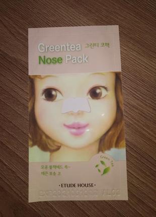 Очищающие полоски с экстрактом зеленого чая для носа etude house green tea nose pack