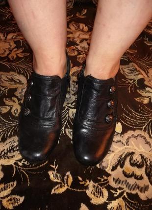 Туфли закрытые