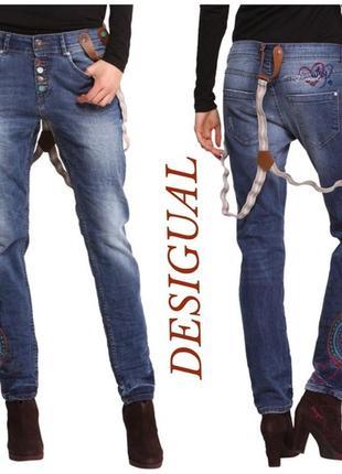 Брендовые джинсы desigual (26 размер)