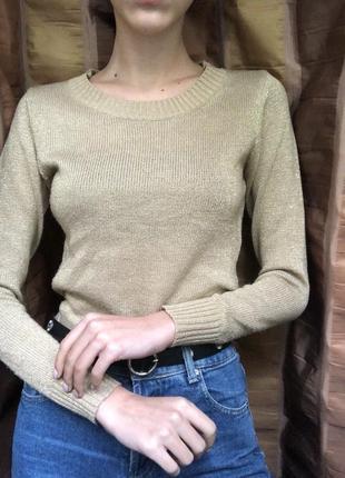 Золотистый свитер