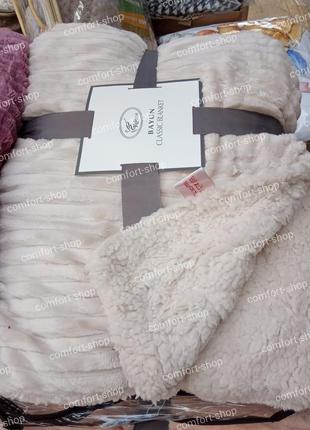Плед овчина шарпей искусственный мех полуторный размер