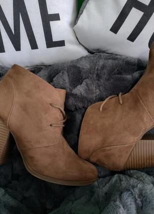 Демисезонные ботинки forever 21