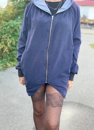Стильная ветровка, бомбер удлиненный,куртка lesara