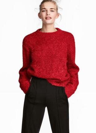 Яркий объёмный  свитер от h&m c люрексовой нитью