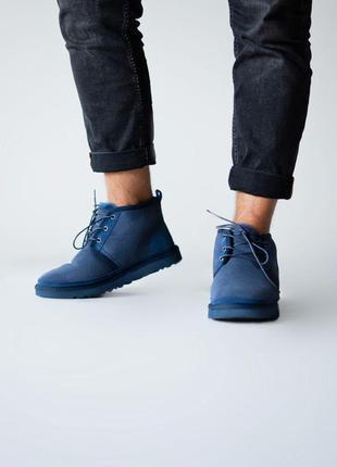 Ugg neumel blue