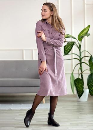 Фиолетовое вельветовое миди платье с карманами