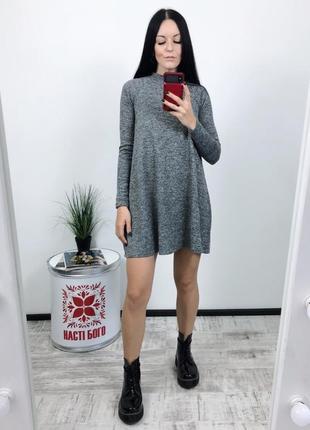 Платье базовое серое база new look