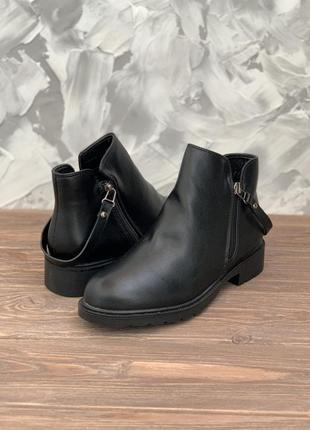 Женские черные демисезонные (осенние) ботинки (полуботинки, сапоги)