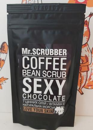 Mr. scrubber кофейный скраб для тела sexy chocolate