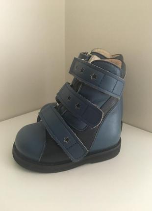 Зимние ортопедические ботинки, р.21-22 (13 см)