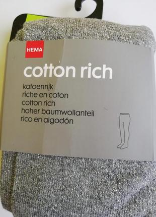Колготы hema cotton rich c люрексом