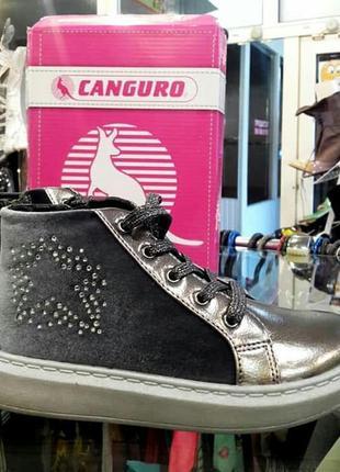 Кроссовки canguro(италия)