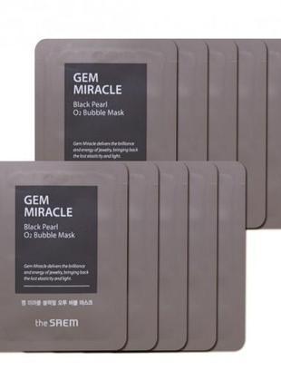 Пробник кислородной маски the saem gem miracle black pearl o2 bubble mask samples