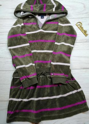 Велюровые платье