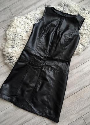 Сарафан платье кожаный стильный