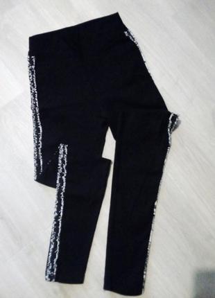 Брюки стрейч chilly jeans