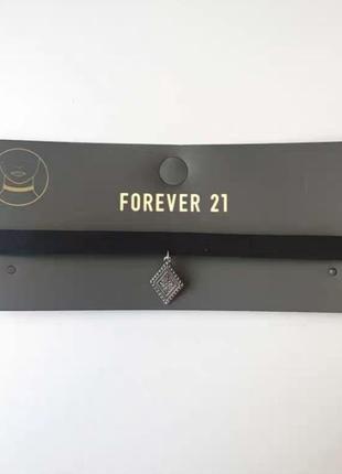 Чокер  forever21