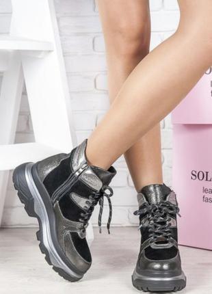 Актуальные ботинки кожа